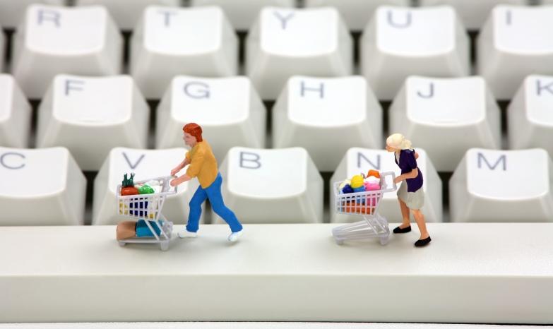 comert online2