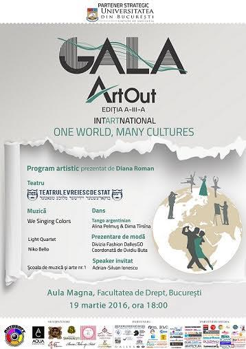 gala art out